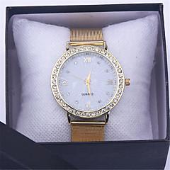 RELOGIO mujeres del reloj de pulsera de diamantes feminino viste los relojes de cuarzo del rhinestone banda de malla de acero de oro