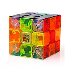 cube magique yongjun vitesse à trois couches abs lisse et transparent