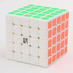 Rubik's Cube YongJun Cube de Vitesse  5*5*5 Vitesse Niveau professionnel Cubes magiques ABS