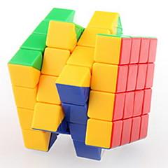 / Cubes magiques 4*4*4 / Cube de vitesse lisse Arc-en-ciel Plastique Jouets