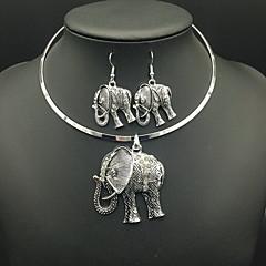 목걸이 / 귀걸이 고급 보석 모조 다이아몬드 Circle Shape Animal Shape 코끼리 실버 목걸이 귀걸이 용 일상 캐쥬얼 1 세트 결혼 선물
