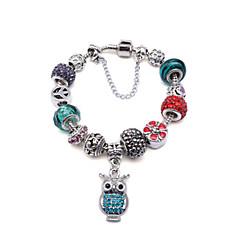 Strand Bracelets 1pc,Silver Bracelet Fashionable Circle 514 Sterling Silver Jewellery