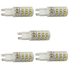 5pcs G9 45LED 3014SMD 4W 300LM 3000K/6000K Warm White/Cool White Light Lamp Bulb(AC200-240V)