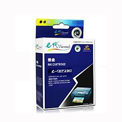 Generation E Applies Brother Printer Models Printer J265 J410 220 Black Ink (E-985)