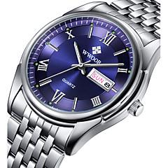 Herren Kleideruhr / Armbanduhr Quartz / Japanischer Quartz Kalender / Wasserdicht / Nachts leuchtend Edelstahl Band Bequem Silber Marke