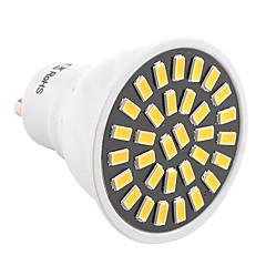 YWXLight® 7W GU10 LED Spotlight 32 SMD 5733 500-700lm Warm/Cool White AC 110/220V