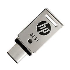 HP HP X5000 32G 32GB USB 3.0 Vedenkestävä / Iskunkestävä / Pyörivä / OTG-tuettu (Micro USB) / Langaton muisti