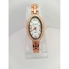 Women's Women Fashion Watch Bracelet Watch Quartz Alloy Band Casual Rose Gold
