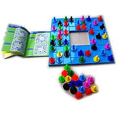 ألعاب مربع ألعاب