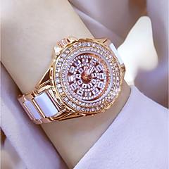 Damskie Do sukni/garnituru Modny Zegarek na nadgarstek Zegarek na bransoletce Unikalne Kreatywne Watch Na codzień Sztuczny Diamant Zegarek