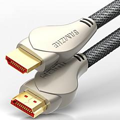 HDMI 2.0 Cable, HDMI 2.0 to HDMI 2.0 Cable Macho - Macho Cobre dorado 2,0 m (6.5 pies)