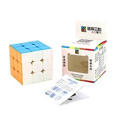 Rubiks kubus Soepele snelheid kubus Verlicht stress Magische kubussen Educatief speelgoed Anti-pop instelbare veer