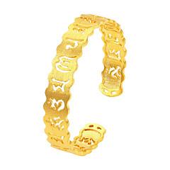 Herre Dame Manchetarmbånd Mode Vintage Personaliseret luksus smykker Guldbelagt Rund form Musiknode Smykker Til Fest Fødselsdag Daglig