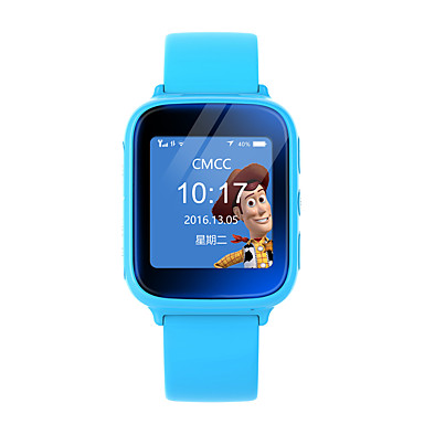Here Are The Best Gps Tracking Watches For Kids additionally Apps That Work With Siri additionally Id471713959 further Gps Tracking Watch besides Id791684332. on apple gps tracker app