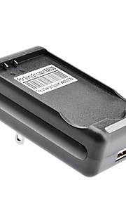 Amerikaanse Battery Charger met USB-uitgang voor Sony Ericsson BA600 (4.2v/5.2v)