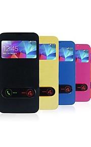 Ультратонкий чехол для Samsung Galaxy S5 I9600 (разные цвета)