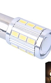 1156/BA15 4W 220LM 21x5730 SMD Warm White/White LED (DC12-24V,1Pcs)