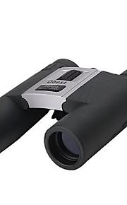 16x25 Night Vision Binoculars With Bag/Strap/Lens Cloth (96m/1000m)