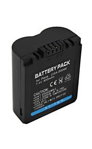 CGA-S006E - Li-ion - Batterij - voor for Panasonic DMC-FZ7 DMC-FZ8 DMC-FZ28  DMC-FZ30 DMC-FZ50 - 7.4V - ( V ) - 800mAh - ( mAh )