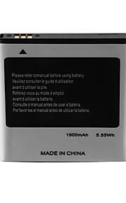 batería de repuesto - 1500 - Samsung - S I9000 - I9000 - No