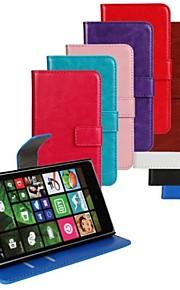 용 노키아 케이스 지갑 / 카드 홀더 / 스탠드 케이스 풀 바디 케이스 단색 하드 인조 가죽 Nokia Nokia Lumia 830