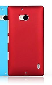 노키아 루미아 새로운 하드 플라스틱 백 커버 전화 케이스 보호 피부를 kemile 930 (모듬 색상)