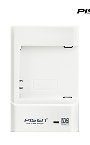pisen sumsung portatile n9150 caricabatteria ii intelligente caricatore del cellulare ic con spina CA pieghevole bianco