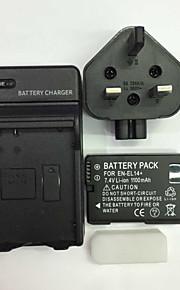 ニコンD3200のD3100のd5100p d5200のD5300のp7800のP7000のための英国/ EU 8.4V EN-el14 / el14a充電器+(1PCS)バッテリー