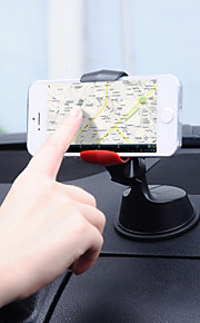 Universal 360 Degree Rotation Suction Cup Holder Bracket for Iphone + GPS + More (Black)