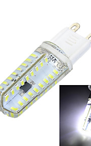 Marsing® G9 Dimmable Silicone 7W 700lm 3500K/6500k 72x SMD 3014 LED Warm/Cool White Light Bulb Lamp (AC220-240V)