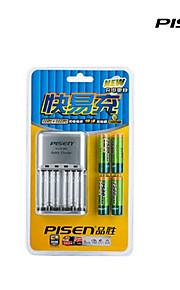 Pisen 4 bay / gleuf aaa aa ni-mh snellader met opvouwbare ac stekker en 4 2500mAh AA batterijen