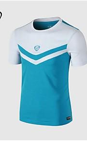 Zeilen Gelukkige Zomer Stijl Heren Running T-shirt Outdoor Sport Snel Droog Ademend Fitness Kleding Lingsai Crossfit