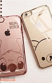 iphone6 / iphone6s에 대한 도금 휴대 전화 쉘 만화 사진 투명 휴대 전화 쉘 (모듬 색상)
