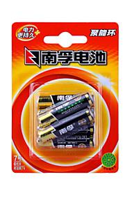 Nanfu lr03-6b 1.5v ev piller 4adet