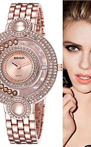 Damen Modeuhr Quartz Wasserdicht / Transparentes Ziffernblatt Legierung Band Armbanduhr / Perlen Gold / Rotgold