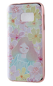 サムスンのための花の女の子のミラー表面レリーフフレームTPU S7 / S13エッジ