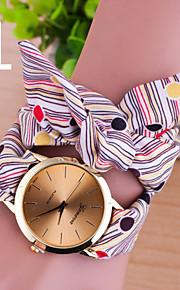 Women's Fashion Geneva Fabric Quartz Watch(Assorted Colors)