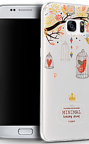 MEIZU 블루 노트 3 휴대 전화를위한 실리콘 백 커버