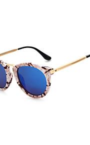 Solbriller Unisex's Elegant / Retro/vintage / Mode Anti-UV / Anti-reflekterende / 100% UV400 / Anti-Støv Firkantet Sort / Flerfarvet