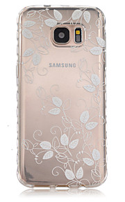 White Leaves Pattern Slip TPU Phone Case For Samsung Galaxy S7/S7 edge