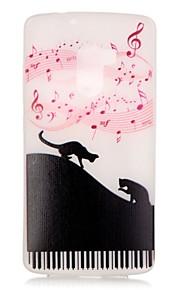 musik en kat lysende drøm catcher mønster sofe TPU Taske til lenovo k5 / k4 note