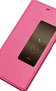화웨이 P9 스마트 플립 가죽 휴대 전화 가방 케이스 플러스 커버 명품 브랜드 보호 케이스 스탠드