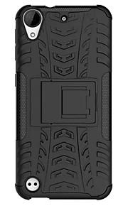 630 / HTC 욕망 (530) 모듬 된 색상 HTC 욕망에 대해 다음 다음 스텐트를 드롭