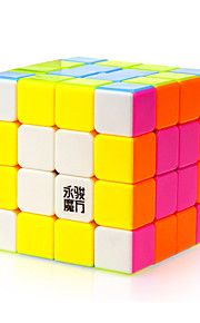 IQ Cube magic Cube Yongjun Quattro strati Velocità Smooth Cube Velocità Magic Cube di puzzle Arcobaleno ABS
