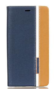 HTC 오픈 권총 왼쪽 색을 칠 826분의 816 / M9 / M10 / (모듬 색상)