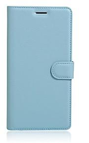 рельефная PU кожаный бумажник телефон держателя карты кожаный защитный чехол для Sony Xperia Xa ультра