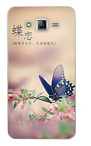 Samsung силиконовый защитный чехол окрашены пакет мультфильм для галактики J7