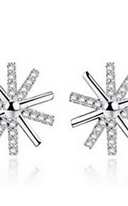 Circle Shape,Smykker 1 par Imiteret Perle / Moderigtig / Yndig Sølv Legering Party / Daglig