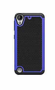뒷면 커버 충격방지 / 스탠드 Other PC 하드 TPU+PC , Football Texture  , Protective Cover, Mobile Phone 케이스 커버를 들어 HTCHTC Desire 626 / HTC M8 / HTC M9 /