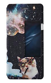 Ganzkörper mit Ständer / Windows / Flip / Muster Katze PU - Leder Hart Fall-Abdeckung für Huawei Huawei P9 / Huawei P9 Lite